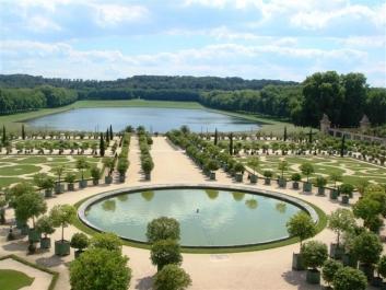 Сад Версаль